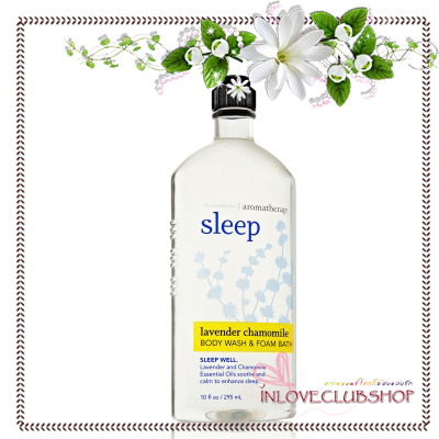 Bath & Body Works Aromatherapy / Body Wash & Foam Bath 295 ml. (Sleep - Lavender Chamomile)