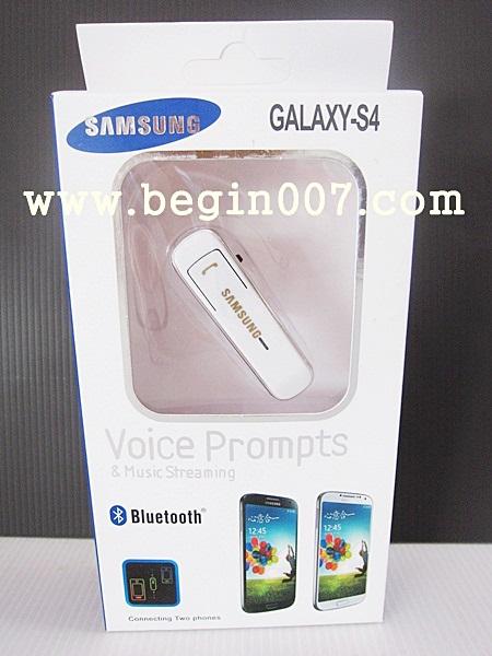 ใหม่หรู !!Bluetooth Galaxy S4 Music Streaming (ฟังเพลง MP3 ได้ +เชื่อมต่อกับมือถือได้ 2 เครื่องพร้อมๆกัน)
