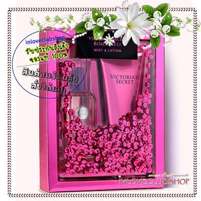 Victoria's Secret / Gift Set Fragrance Lotion 100 ml.+ Fragrance Mist 75 ml. (Bombshell) *ขายดี