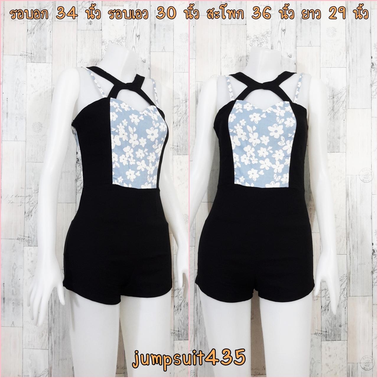 jumpsuit435 จัมพ์สูทขาสั้นผ้าสกินนี่ ซิปหลัง อกลายดอกไม้สีขาวฟ้ายีนส์ ตัดต่อกางเกงดำ