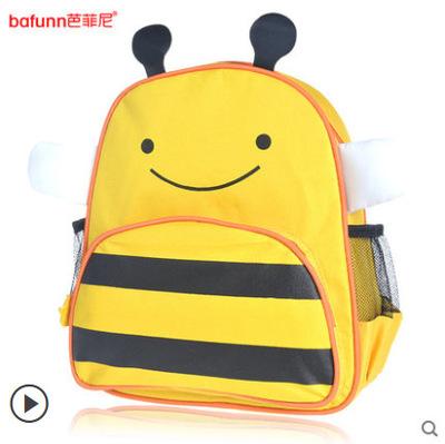 (ผึ้ง) กระเป๋าเป้ zoo pack พิเศษรุ่นซิปเป็นรูปสัตว์ตามแบบกระเป๋าค่ะ