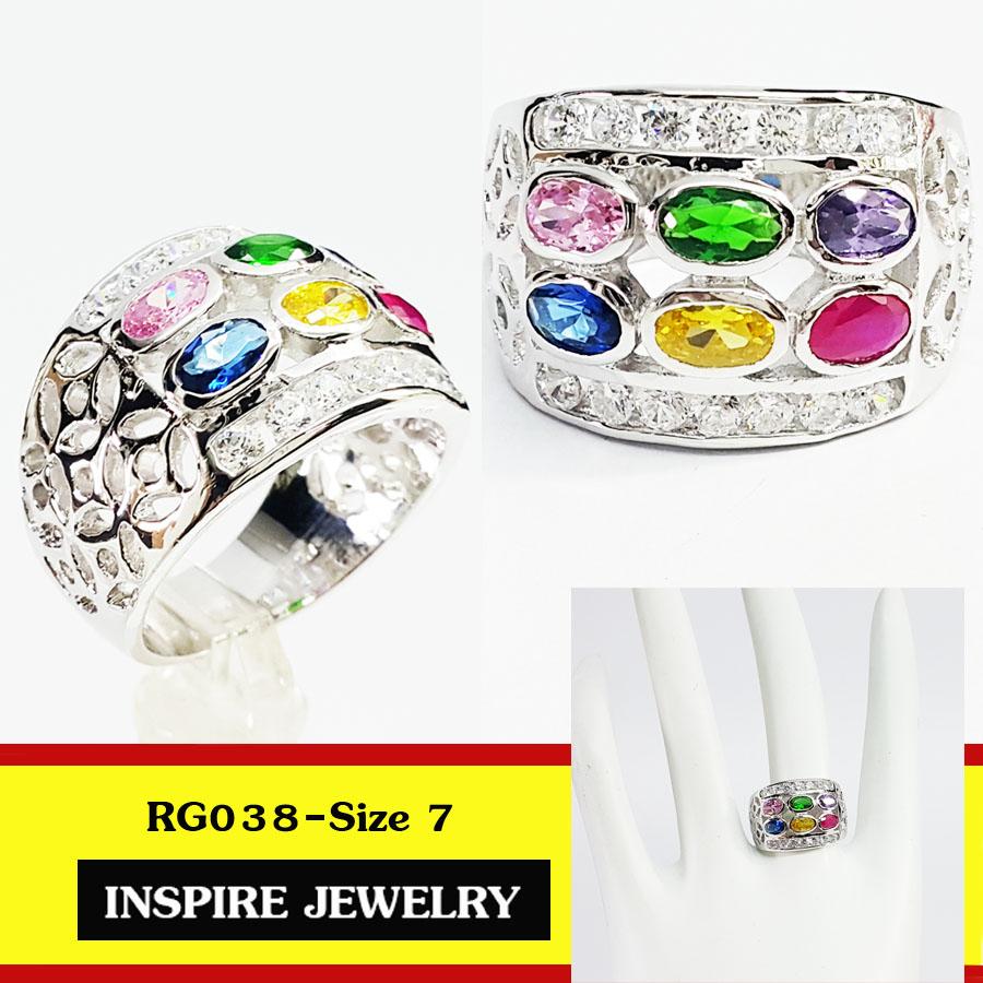 INSPIRE JEWELRY แหวนฝังพลอยนพเก้า เพชรสองข้างบนล่างขนาบ งานสวย แบบร้านเพชร ร้านพลอย พร้อมถุงกำมะหยี่ ตัวเรือนชุบเศษทองขาว white gold plated สำหรับใส่เอง เป็นของขวัญ ของฝาก ปีใหม่ วาเลนไทน์ คนรัก มีคุณค่าอย่างยิ่ง