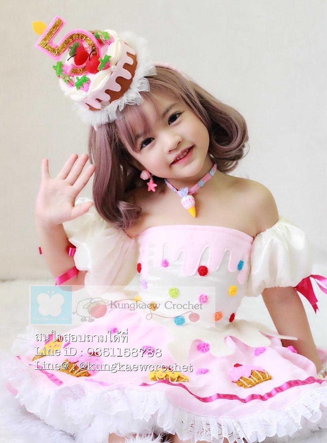 ชุดวันเกิดสาวน้อยวัยใส+คาดผมเค้ก