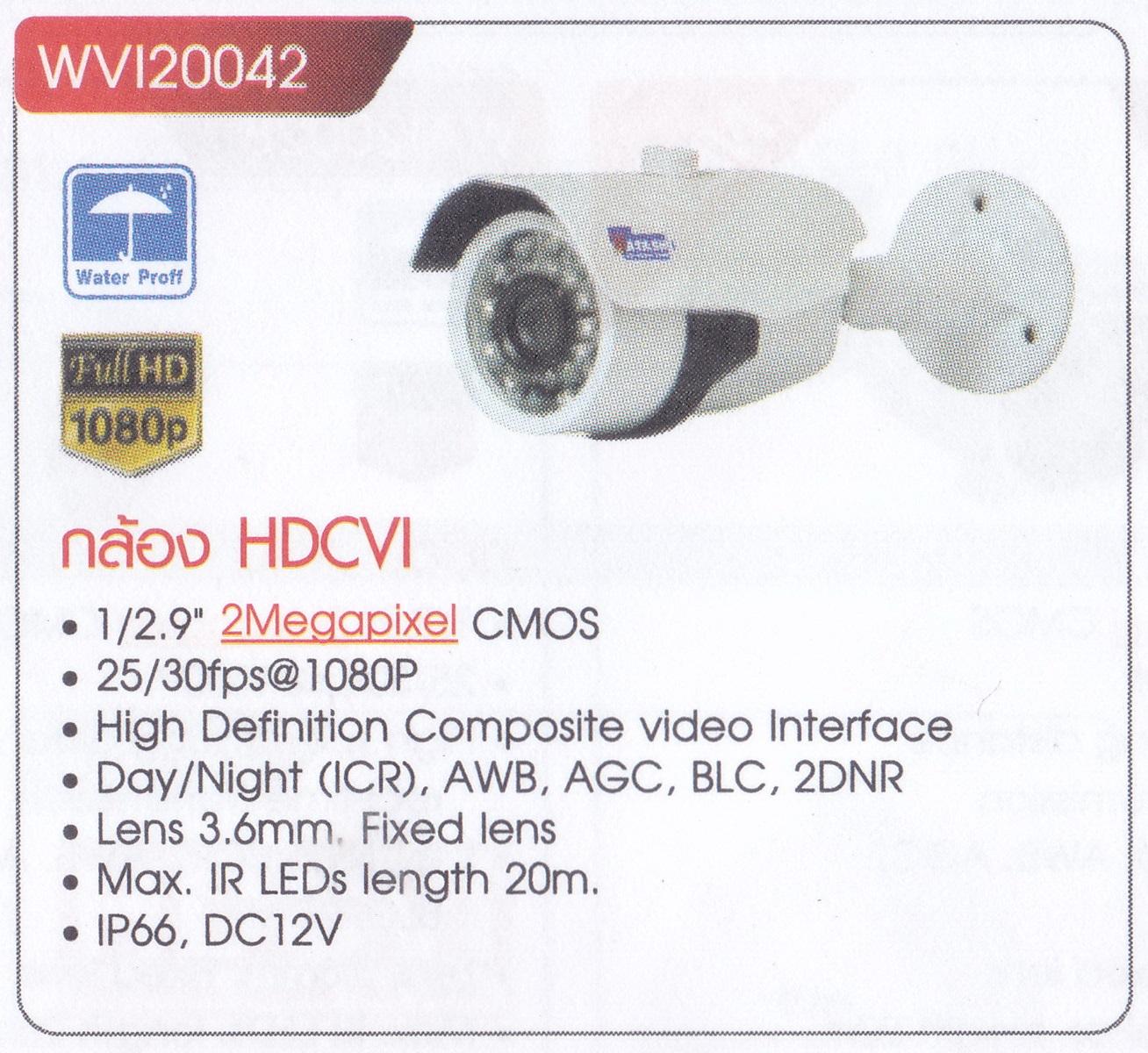 WVI20042