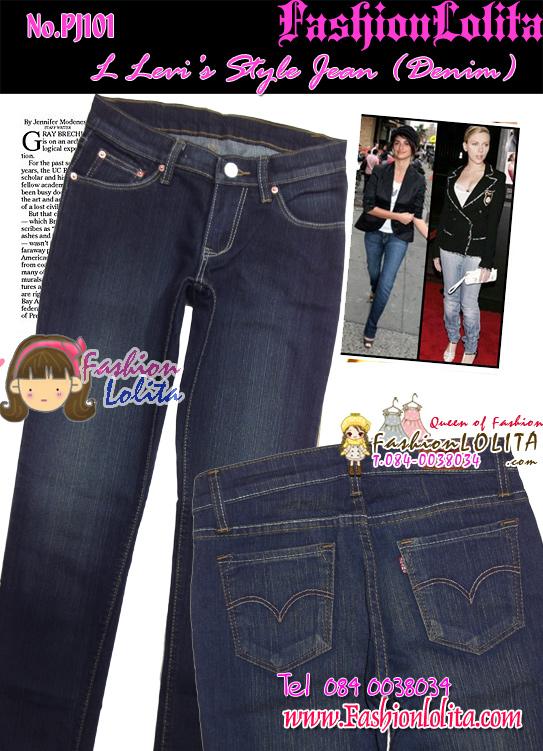 #SKINNY ฮิตฮอตแฟชั่นเกาหลีเก๋สุดๆ PJ101 DenimSkinny กางเกงสกินนี่ Skinny ผ้ายีนส์ฟอกสีสวยสียีนส์เข้ม งานก๊อป Levi's แบบเรียบๆ ไซส์ L