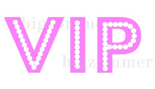 ลูกค้า VIP (ทดลอง)