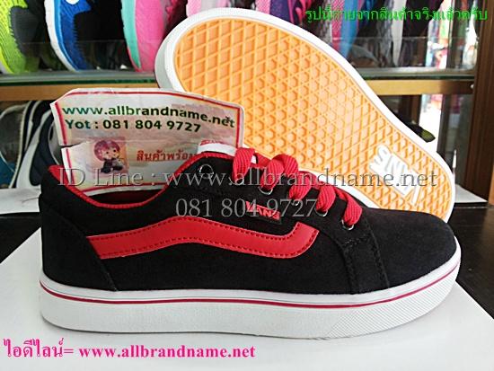 รองเท้าผ้าใบแวน Vans Old Skool size 38-44