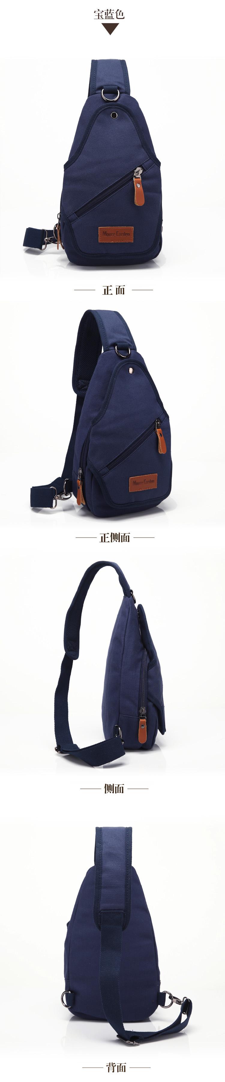 กระเป๋าแฟชั่น กระเป๋าคาดอก พร้อมส่ง สีน้ำเงิน เก็บของได้เยอะ ใส่ไอแพดมินิได้ มีช่องเก็บของเยอะ