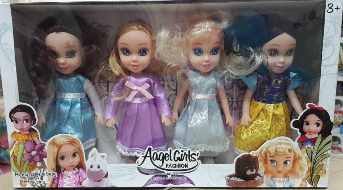 พร้อมส่งตุ๊กตาเจ้าหญิง 4 in 1 สูง 9 นิ้ว ส่งฟรี