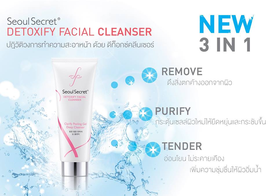 Seoul Secret Detoxify Cleanser