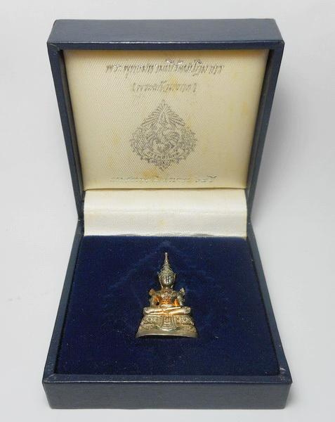 พระแก้วมรกต เนื้อสามกษัตริย์ ในหลวง ร.๙ ทรงครองราชย์ครบ 50 ปี กาญจนาภิเษก พ.ศ.2539