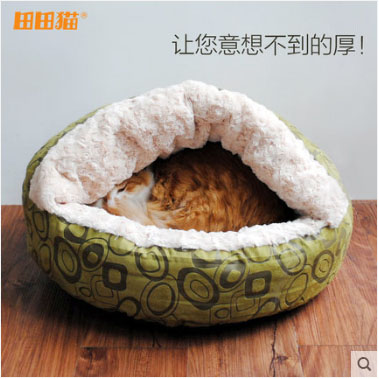 ที่นอนแมว Hamburger Cat Bed