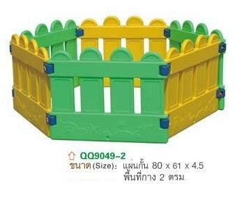 คอกกั้นเด็ก สีเขียวเหลือง รั้วพลาสติก สีเขียวเหลือง( รั้วกั้น )
