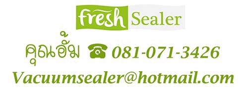 fresh sealer