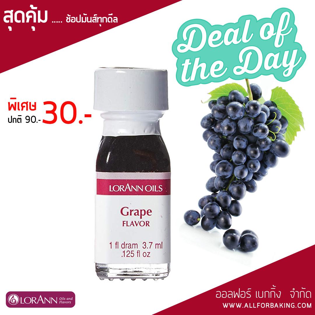 LorAnn Grape flavor 3.7 ml.