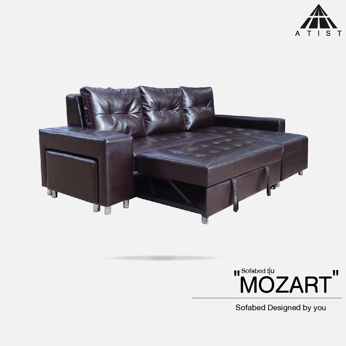 โซฟาเบด รุ่น Mozart