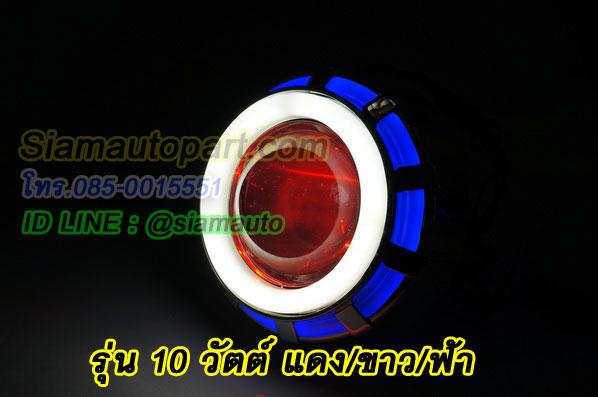 ไฟโปรเจคเตอร์รถมอเตอร์ไซค์แบบ LED รุ่น 10 วัตต์ ทรงกลม สีขาว ฟ้า