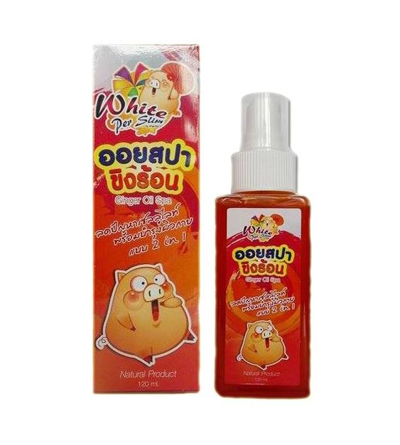 Ginger Oil Spa ออยสปาขิงร้อนน้องหมู ลดปัญหาเซลลูไลท์ พร้อมบำรุงผิวกาย (ซื้อ 2 ชิ้น แถมหมูแรพเร่งร้อนราคา 199 บาทฟรีคร้า)