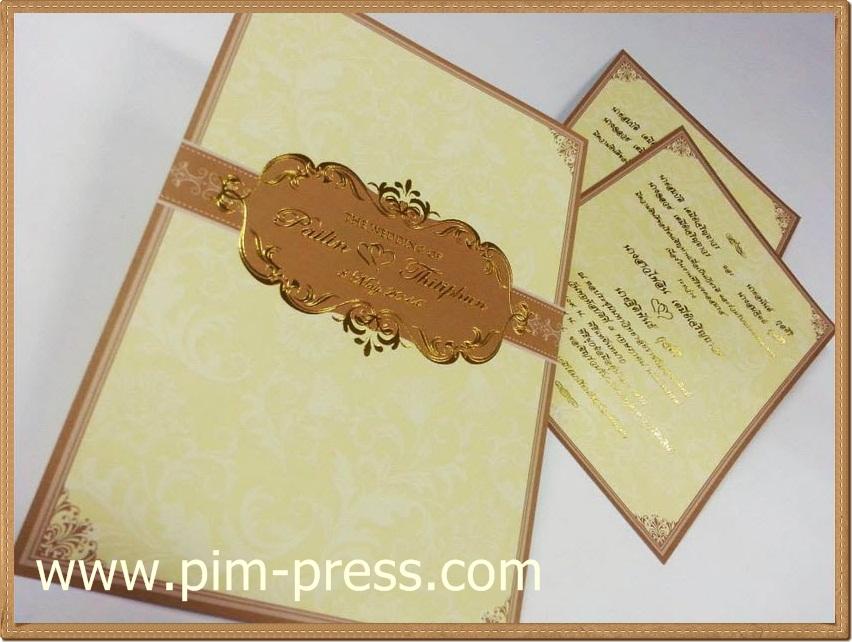 การ์ดแต่งงาน ADORA หน้าเดียว (B0152,B0156)