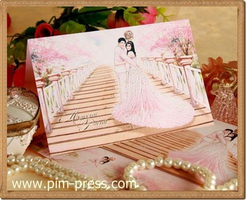 การ์ดแต่งงานสองพับ(75111)