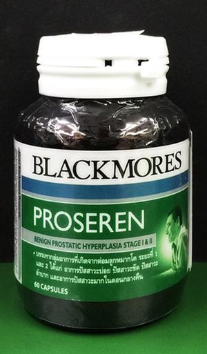 Blackmores PROSEREN 30 CAPSULES