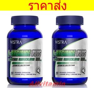 VISTRA L-ARGININE & L-ORNITHINE - 2 * 60T