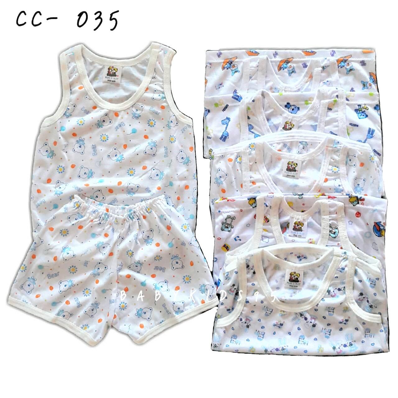 ชุดเด็กอ่อน cc-035 Size 3-6 เดือน ผ้ายืดนิ่ม เซ็ท 7 ชิ้น