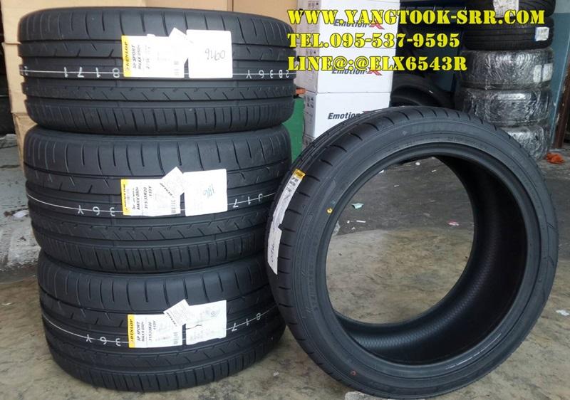 DUNLOP SP SPORT MAXX050+ SUV 225/55-18