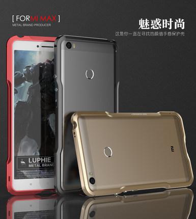(พรีออเดอร์) เคส Xiaomi/Mi Max-Luphie เคสขอบโลหะ สุดเท่