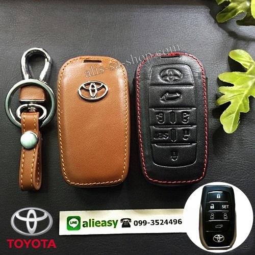 ซองหนังแท้ ใส่กุญแจรีโมทรถยนต์ รุ่นหนังนิ่ม Toyota Vellfire,Alphard 2015-17 Smart Key 6 ปุ่ม โลโก้-เงิน