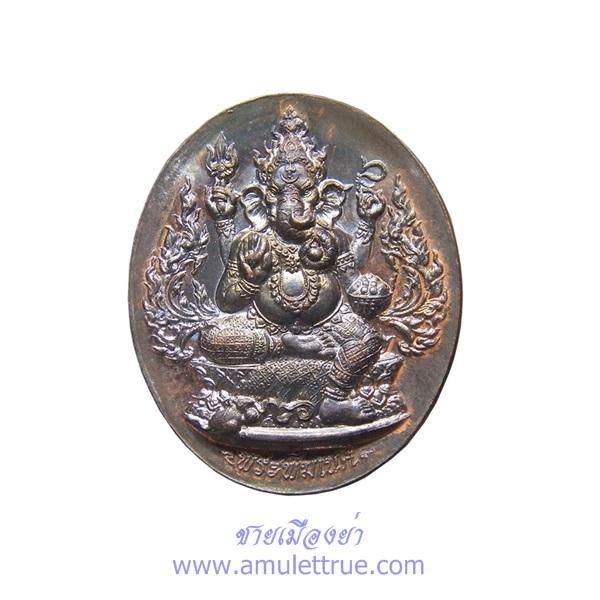 เหรียญพระพิฆเนศ เนื้อทองแดงรมดำ พิมพ์เล็ก รุ่นปฐมฤกษ์สร้างโรงพยาบาล วัดสมานรัตนาราม ปี2556