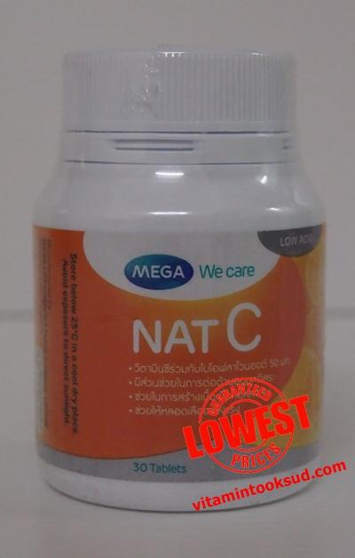 Mega Nat C แนท ซี 1000 mg. 30 เม็ด ราคา 210 บาท ส่งฟรี