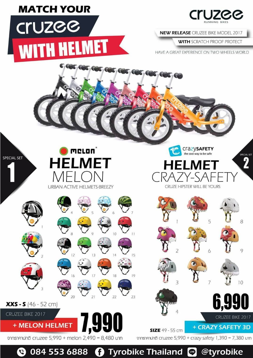 Match your Cruzee with Helmet