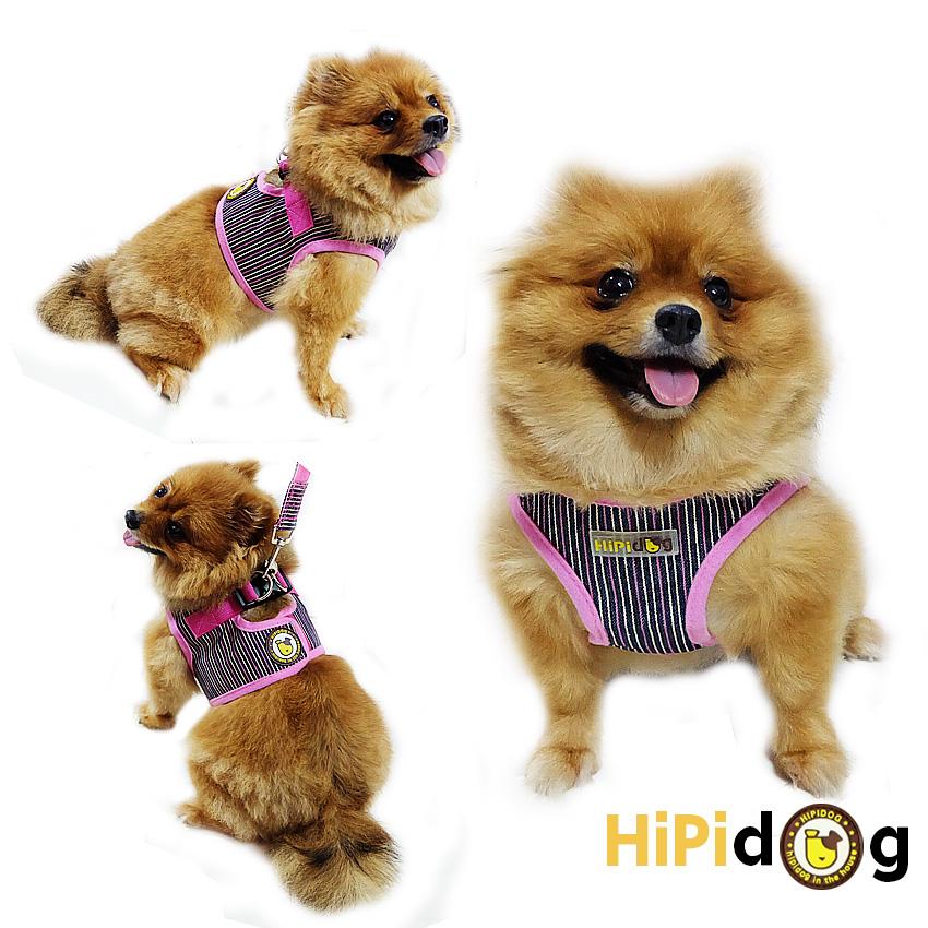 HIPIDOG สายจูงสุนัข เสื้อจูงสุนัข ลายตรง สีชมพู