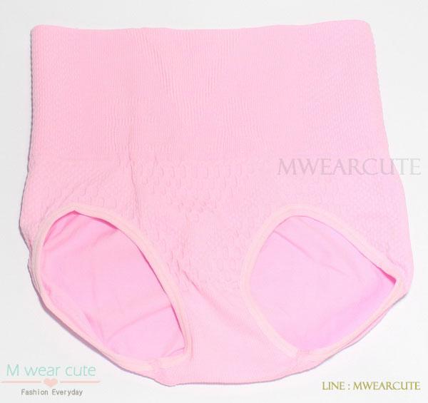 กางเกงในเอวสูง กางเกงในขอบใหญ่ ผ้าเนื้อดี กางเกงในผู้หญิง สีชมพู