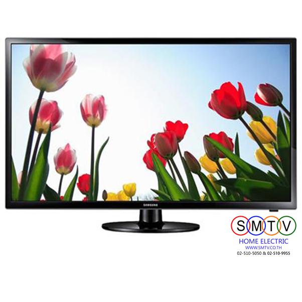"LED TV 24"" SAMSUNG รุ่น UA24H4003AR ราคาแคมเปน ส่งฟรี หมดแล้วหมดเลย"