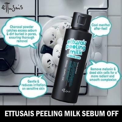 **พร้อมส่ง**Ettusais Peeling Milk Sebum Off 100ml. สครับน้ำนมที่มีส่วนผสมของผงถ่านซึ่งมีขนาดเล็กกว่ารูขุมขน ตรงเข้าดูดจับน้ำมันและสิ่งสกปรกได้ล้ำลึก รวมถึงโคลนจากทะเลน้ำลึกและเส้นใยพืช ขจัดสิวอุดตัน สิวเสี้ยน สิวหัวดำ และเซลล์เสื่อมสภาพให้หลุดออกอย่างอ่อน