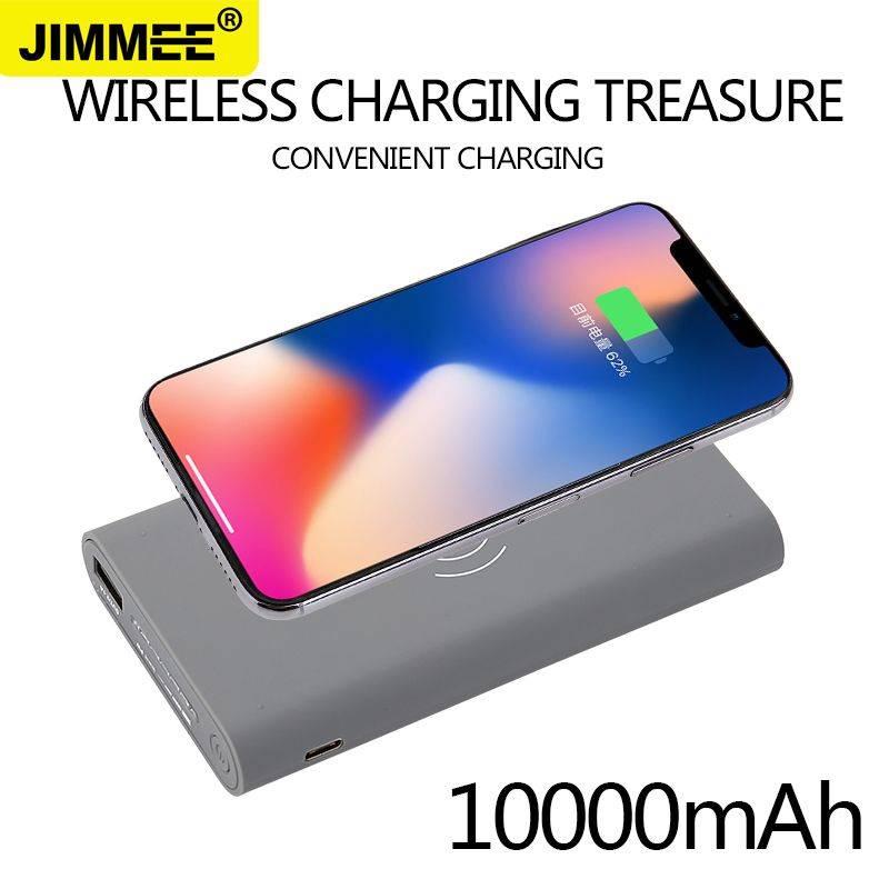 JIMMEE แบตไร้สาย Wireless Charger Power Bank 10,000 mAh JM-9