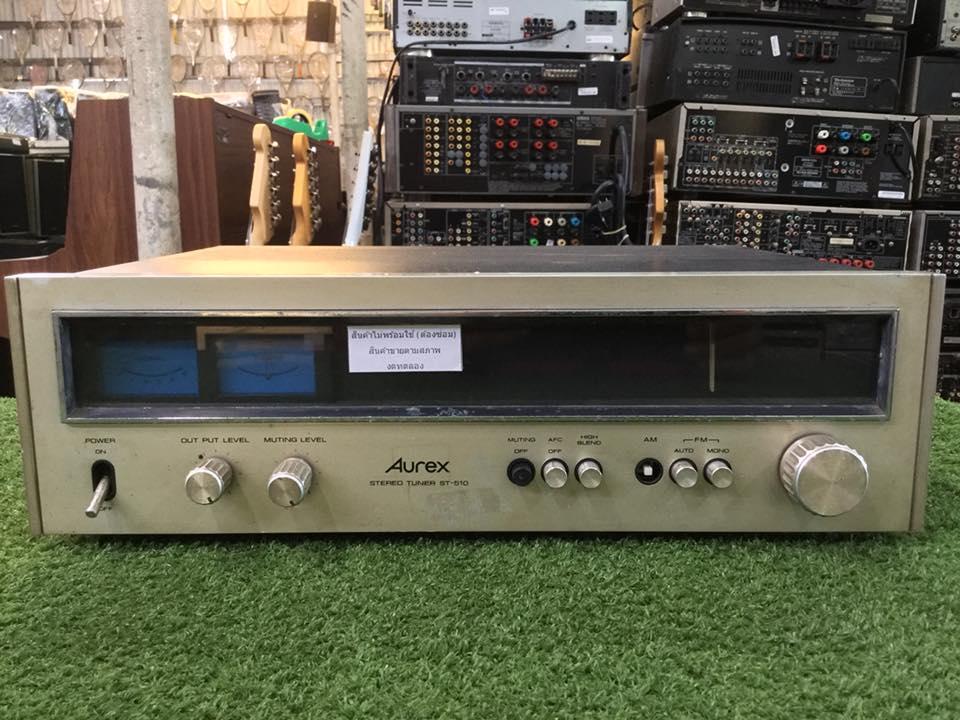 วิทยุ FM AM AUREX ST-510 สินค้าไม่พร้อมใช้งาน (ต้องซ่อม)