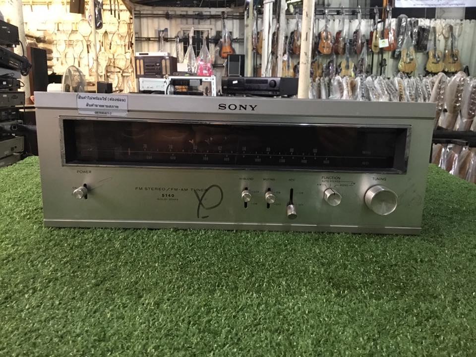 วิทยุ FM AM SONY ST-313 สินค้าไม่พร้อมใช้งาน (ต้องซ่อม)