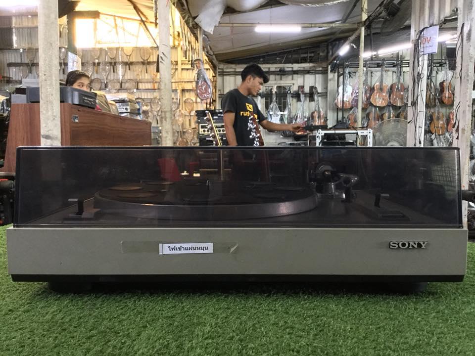 เครื่องเล่นแผ่นเสียง SONY PS-2350