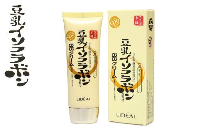 Lideal Q10 BB Cream 35 ml. ลิเดียล บีบี ครีม