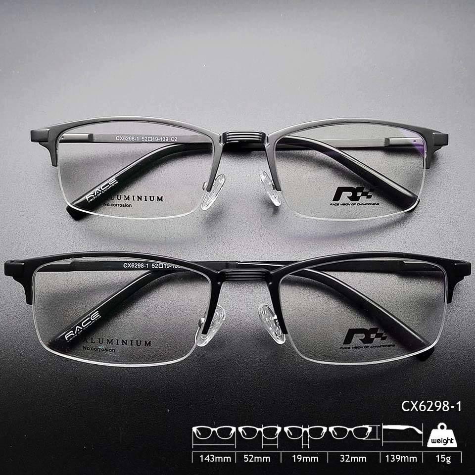 กรอบแว่น Aluminium Series CX6298-1 Race Vision