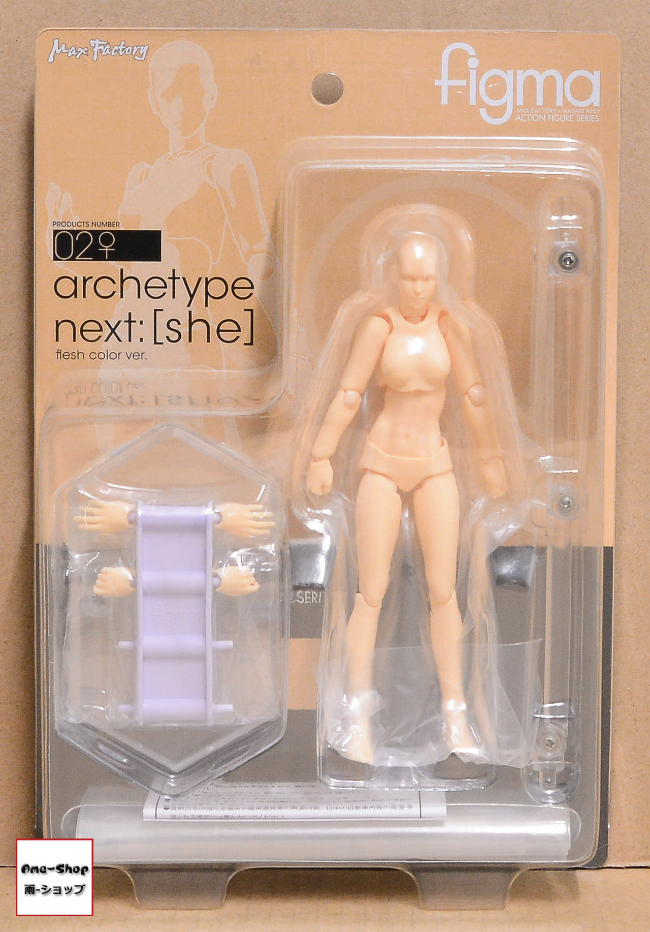 figma - archetype next:she flesh color ver.