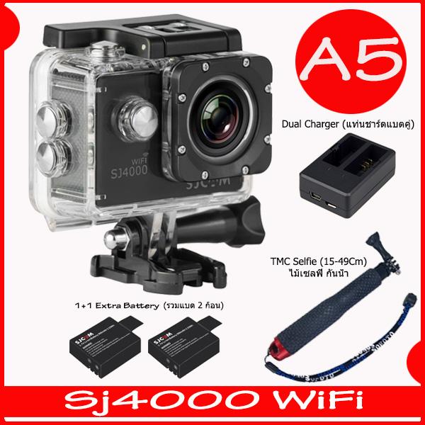 Sj4000 WiFi+ Battery+Dual Charger+TMC Selfie ( 7 สี )