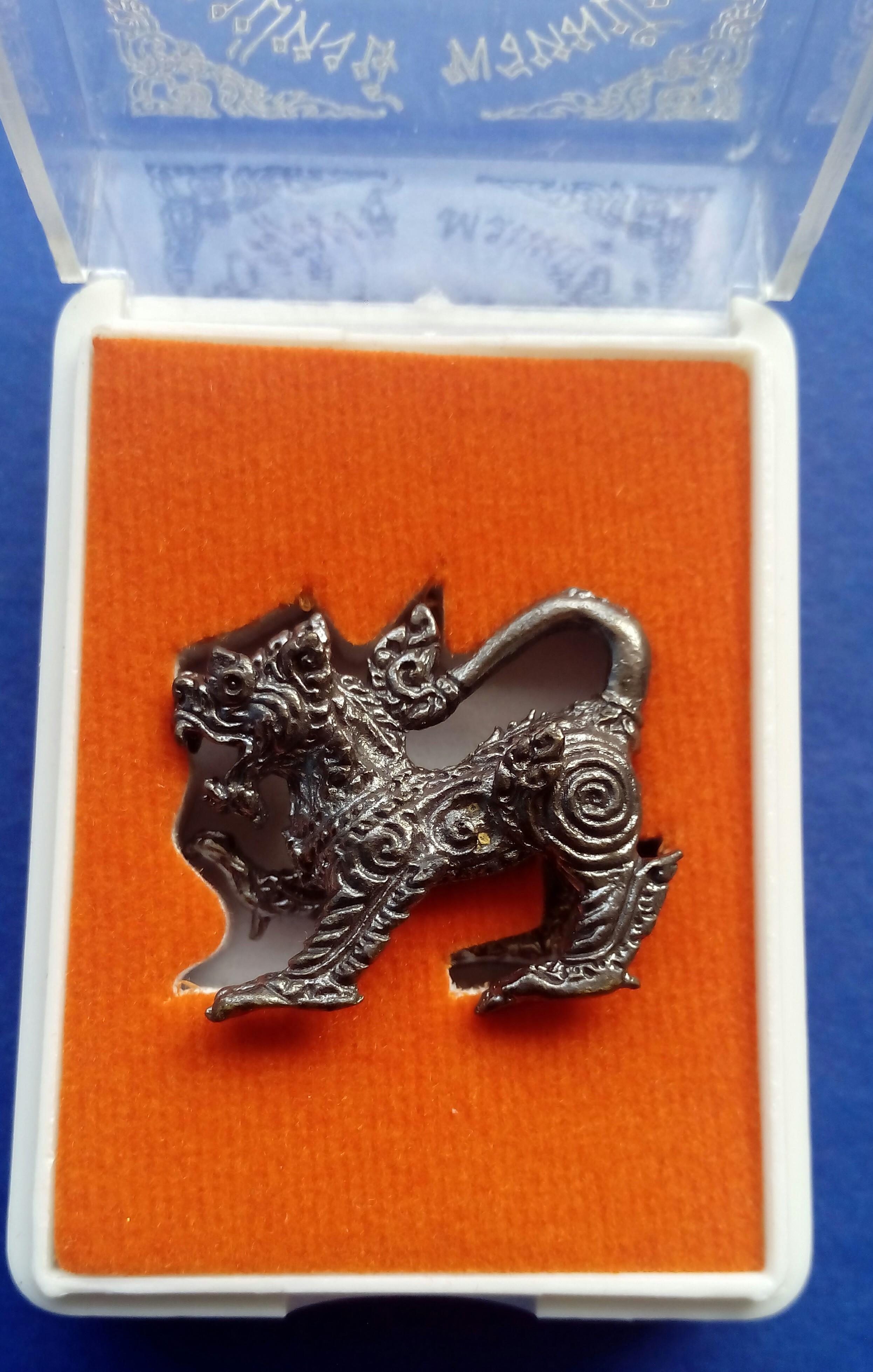 สิงห์มหาอำนาจ หลวงปู่หงษ์ วัดเพชรบุรี รุ่นมั่งมีศรีสุข