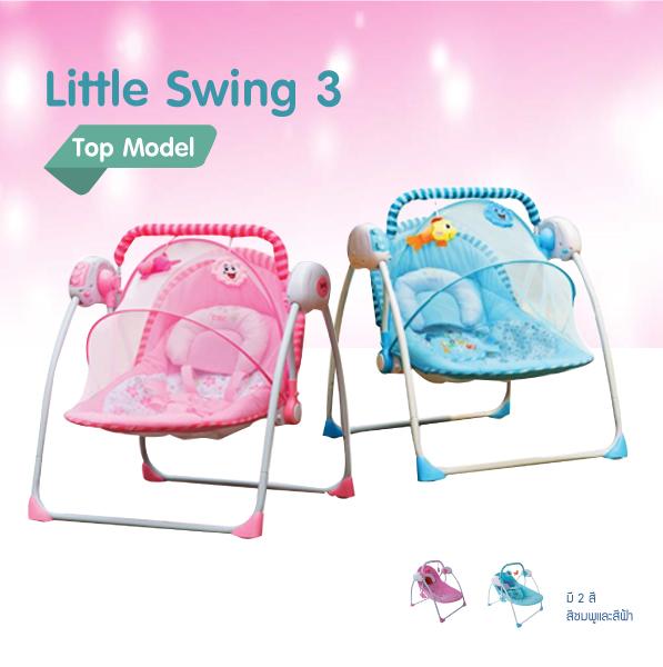 เปลไฟฟ้า Primi รุ่น Little Swing 3