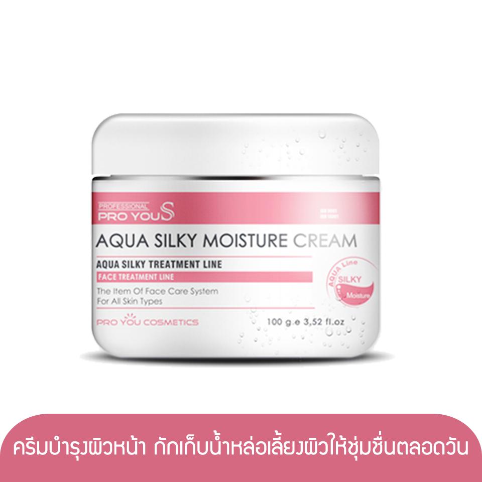 Proyou Aqua Silky Moisture Cream 100g (ครีมบำรุงผิวที่ช่วยผิวให้เนียนฉ่ำ ไม่ทำให้เหนียวเหนอะหนะ ดูแลผิวหน้าให้เนียนเรียบ และดูมีชีวิตชีวา)