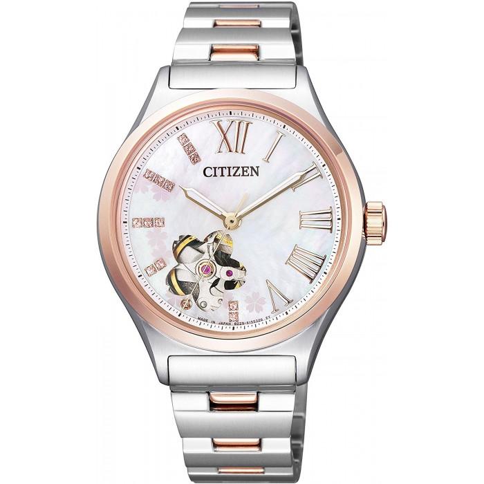 นาฬิกาผู้หญิง Citizen รุ่น PC1006-50Y, Citizen Collection Sakura Made in Japan, Limited 2,000