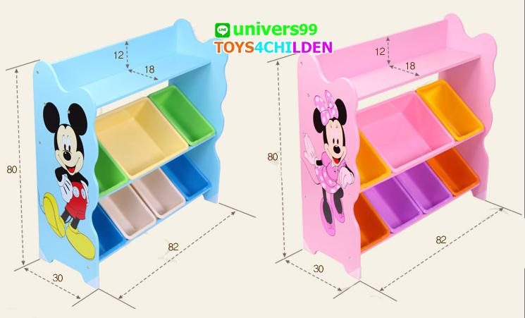 ชั้นของเล่น, ชั้นของเล่น มิกกี้, ชั้นวางมิกกี้, ชั้นวางของเล่น มิกกี้, ชั้นวางมิกกี้เมาส์, ชั้นวางของเล่น mickey, ชั้นของเล่น Mickey mouse